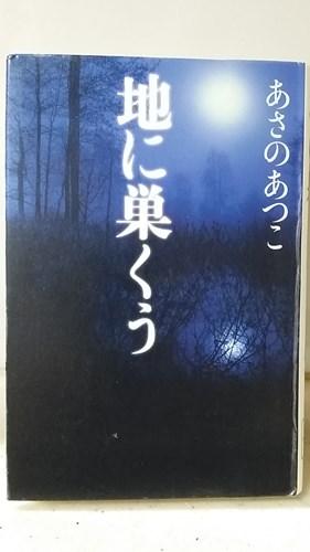 s-18.10__01.jpg